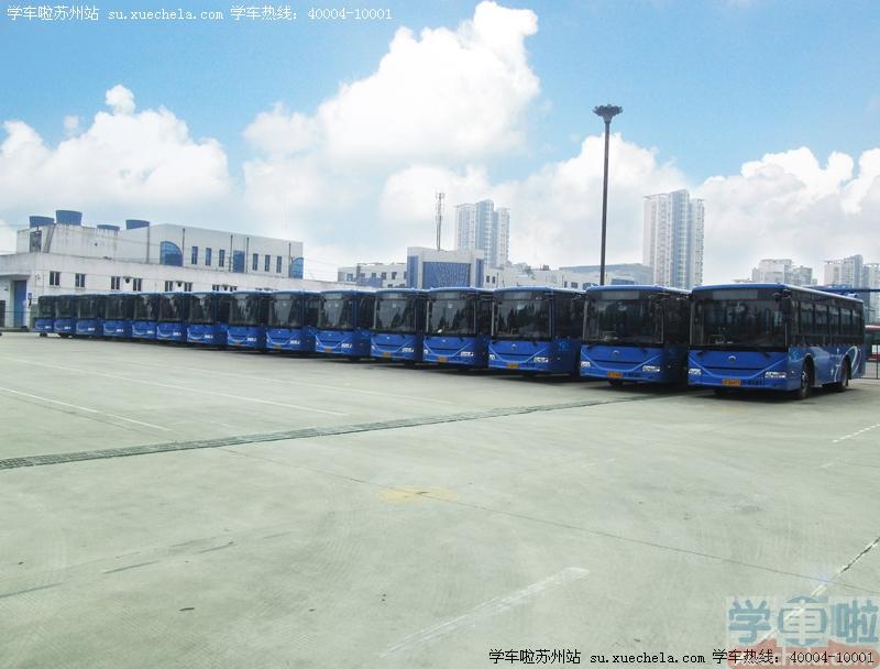 公交教练车