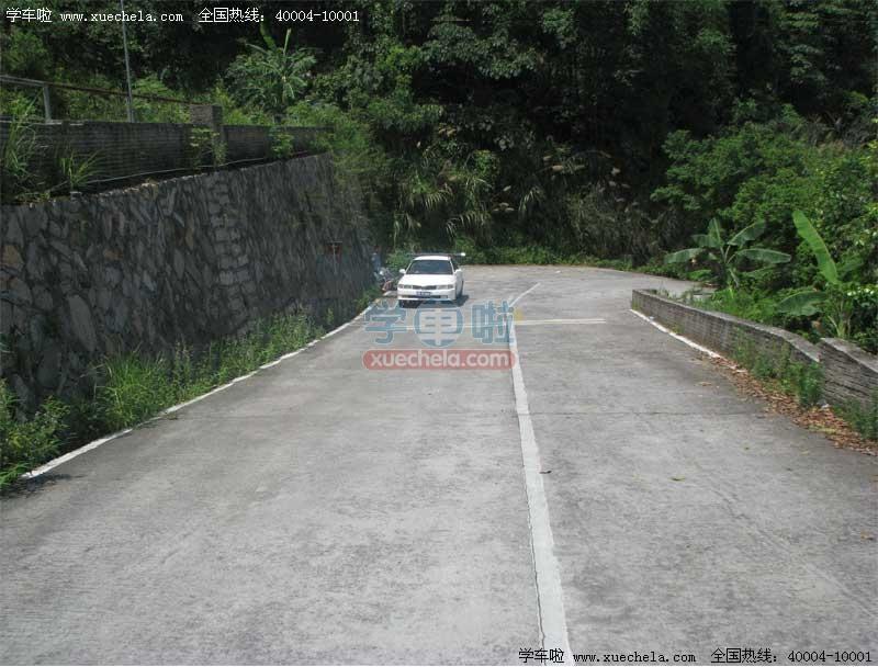 半坡起步与定点停车