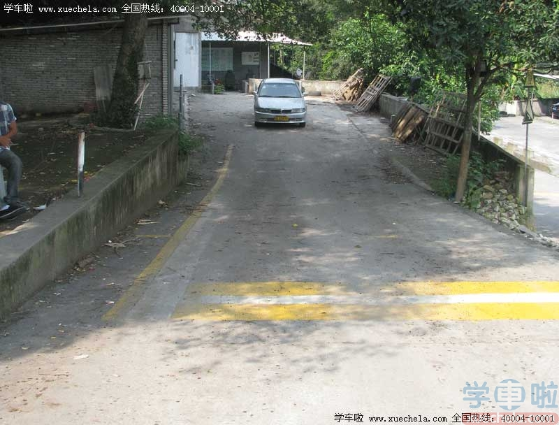 半坡起步与定点停车-总院场地