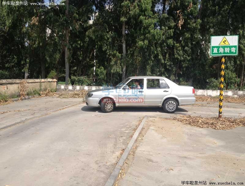 交通职业驾校