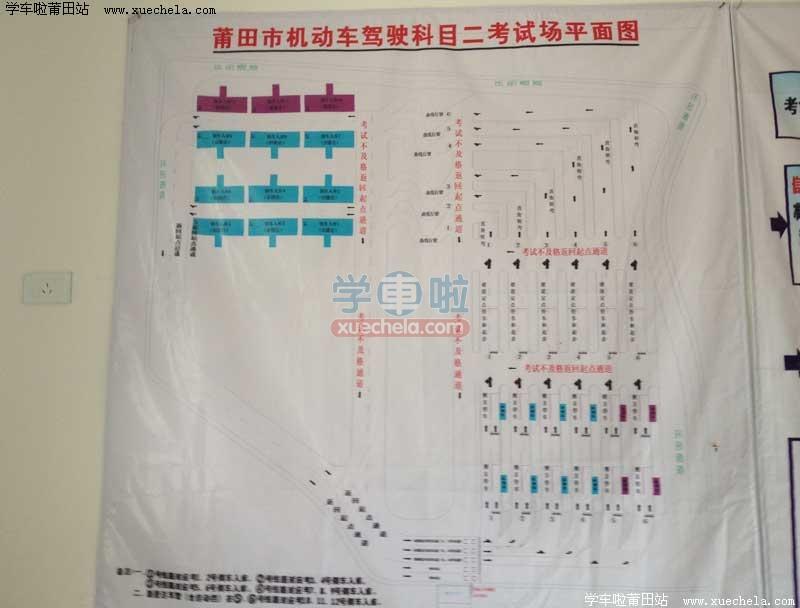 莆田驾考科目二考场平面图