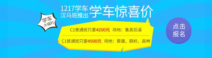 汉马普通班4500元