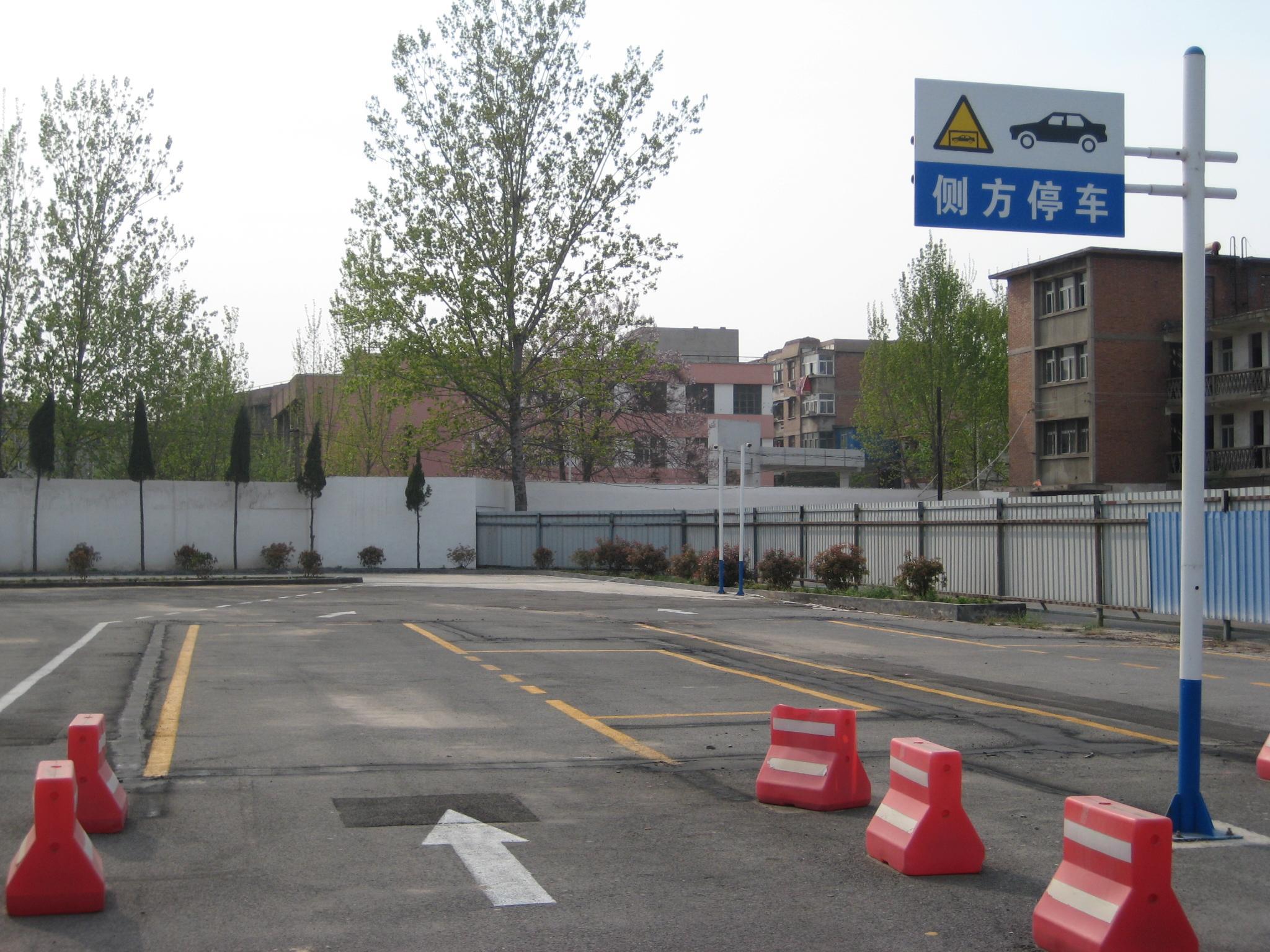 蘇州慶安駕校