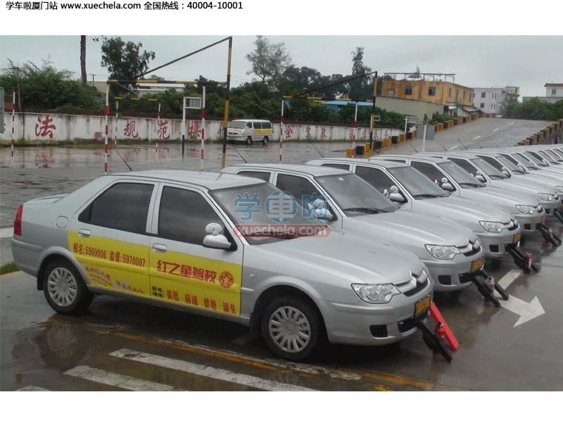 是一家专业从事汽车驾驶员培训的企业,本驾校专业培训小车c1,c2证,以