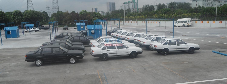 交通驾校1