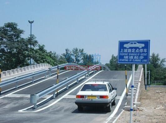 淮安黄河驾校图片3
