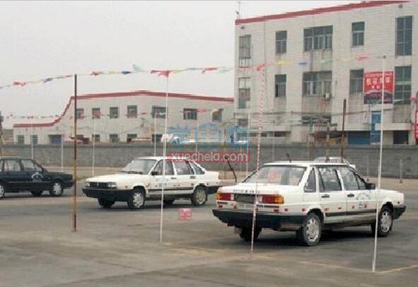 淮安新世纪驾校图片2