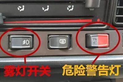驾考车灯位置图解