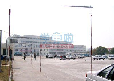 三峡大学驾校