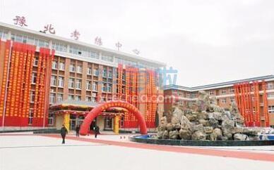 新鄉豫北駕校