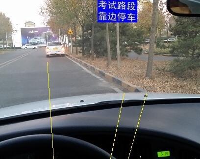 【图】驾考科目三靠边停车详细技巧和步骤