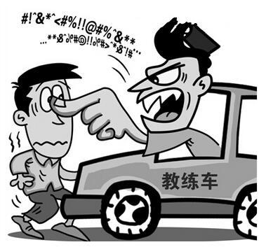 嘉兴嘉众驾校报名须知_学车流程_学车啦嘉兴站图片