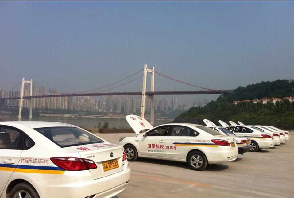 重庆北到飞机场