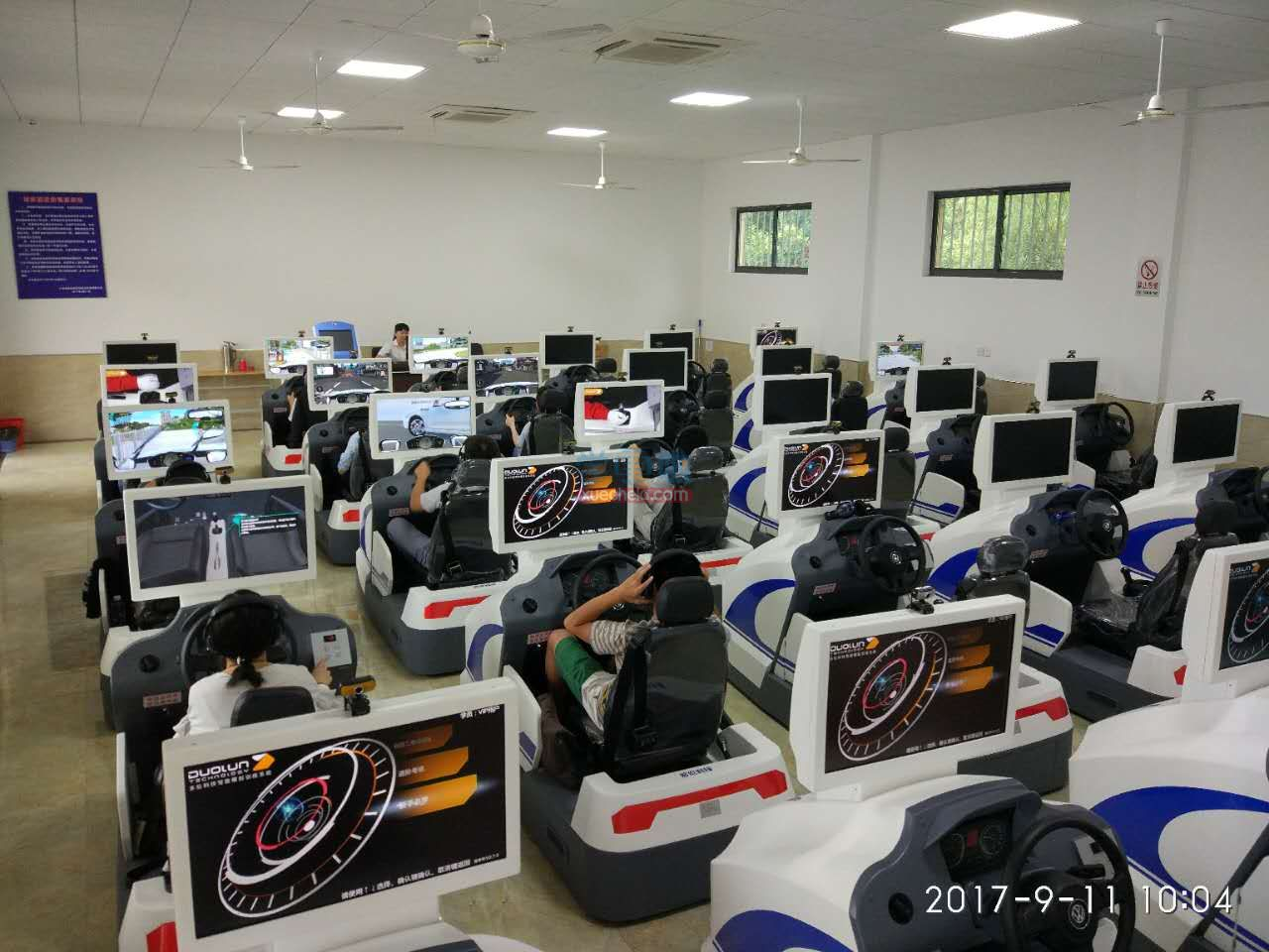 驾驶模拟器教室