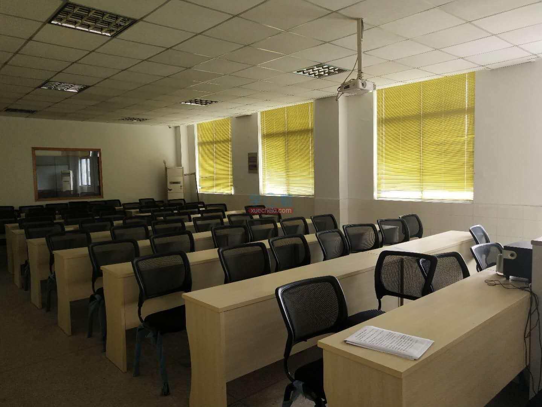 理论学习室