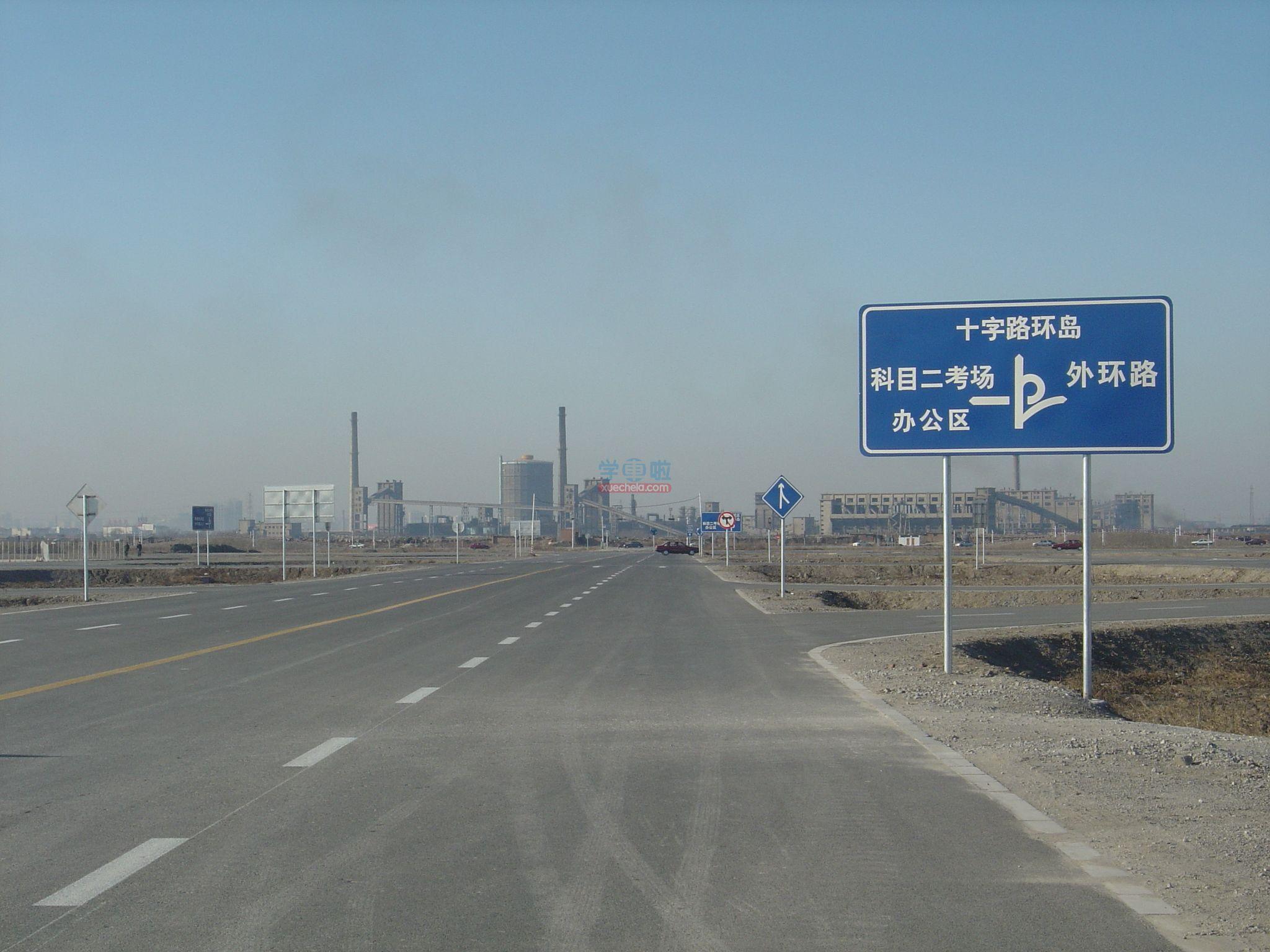 天津大众国营驾校总校